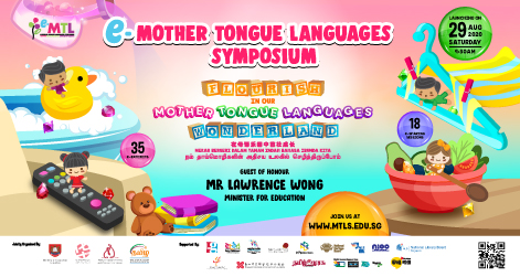 Mother Tongue Languages Symposium