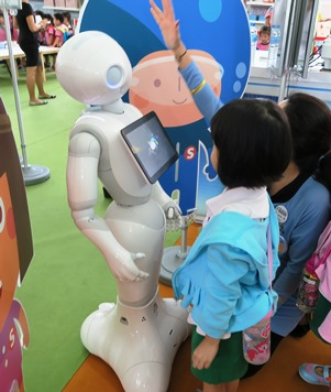 Interacting with Pepper the robot