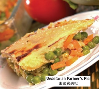 Vegetarian Farmer's Pie