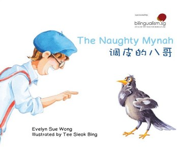 The naughty mynah